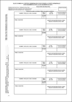 Formulari recollida d'avals 2016
